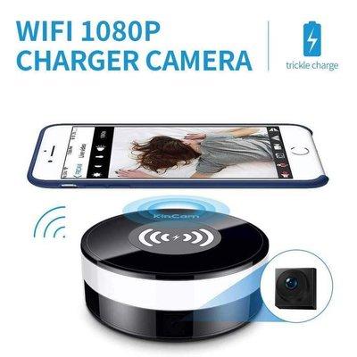 Wifi spy camera draadloze oplader - roteerbare lens