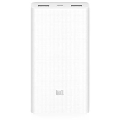 Xiaomi 20000mah 2c Powerbank