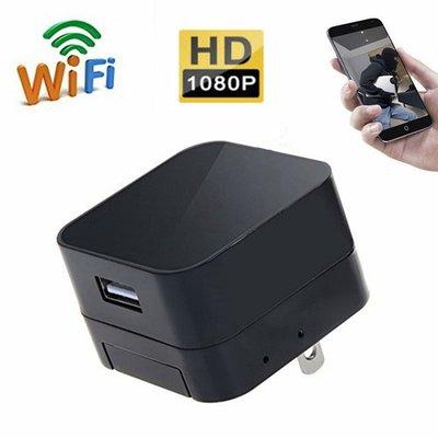 WiFi IP Spy Camera Telefoon Oplader
