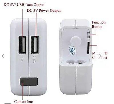 WiFi IP Spy Camera Telefoon Oplader wit