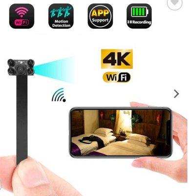 Wifi IP spy camera zelfbouwmodule met bewegingsdetectie en nachtvisie