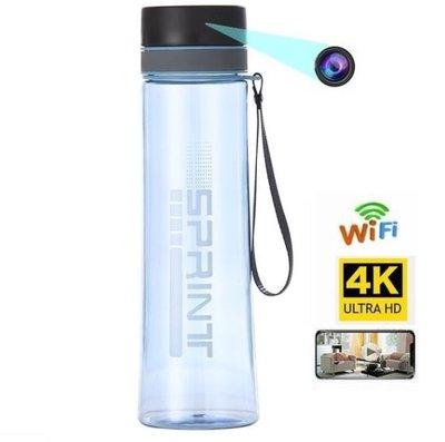 Wifi ip spy camera waterfles
