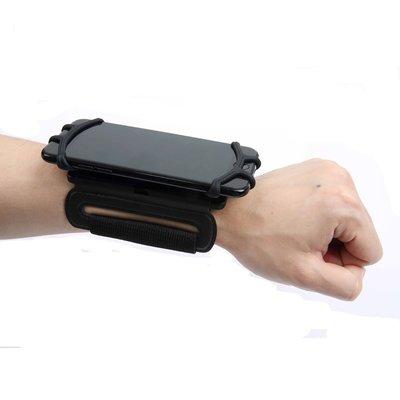 Smartphone pols sportarmband