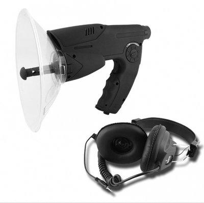 Richtmicrofoon met verrekijker