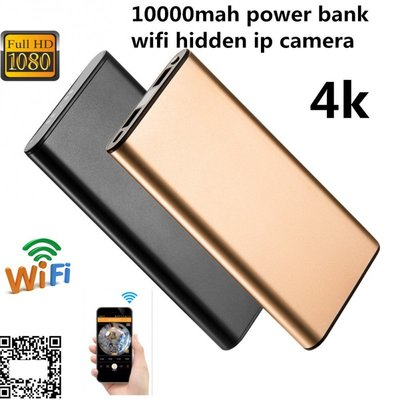 Professionele WIFI Spy camera powerbank