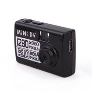 Mini camera 1280x960 | Gadgets kopen | Gadget-Plaza